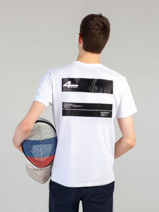 "T-shirt "" 4fencing"""
